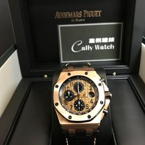 Audemars Piguet Cally - 26470OR.OO.A002CR.01 ROYAL OAK...