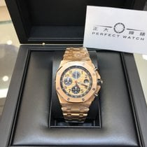 爱彼  (Audemars Piguet) 26470OR.OO.1000OR.01 Royal Oak Offshore...