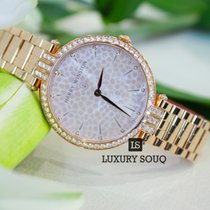 Harry Winston Premier Ladies 39mm