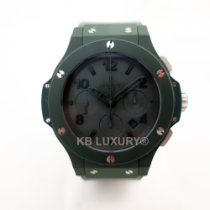 Hublot Big Bang All Green Limited 500 Pieces