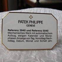 Patek Philippe Vintage Uhrenaufsteller 3940 und 5040