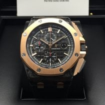 Audemars Piguet Royal Oak Offshore QEII CUP 2016 44mm [NEW]