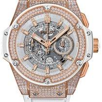 Hublot King Power UNICO Chronograph 48mm 701.oe.0128.gr.1704