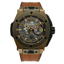 Hublot Big Bang Ferrari Magic Gold Limited Edition