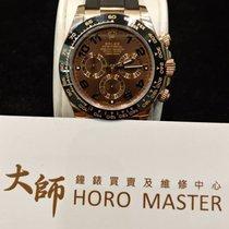 Rolex Horomaster- Daytona Rosegold Chocolate Dial 2017 New Model
