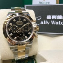 Rolex Cally - 116503 Steel Gold Daytona Black Diamond {2017 NEW]