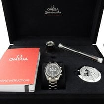 Omega speedmaster moonwatch professional esatile 42 mm