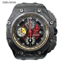 Audemars Piguet Royal Oak Offshore Grand Prix Forged Carbon...