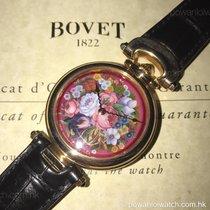 Bovet Flower bouquet - enamel dial