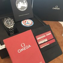 Ωμέγα (Omega) Speedmaster Moonwatch Apollo 15