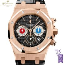 Audemars Piguet Royal Oak Restivo Rose Gold Limited Edition ...