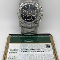 Rolex 116520 Daytona Black dial V Serial with Guarantee Card