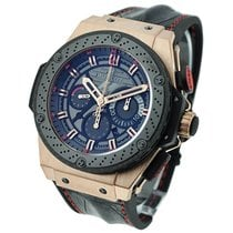 Hublot 703.OM.6912.HR.FMC12 King Power 48mm F1 Great Britain...