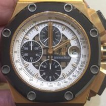 Audemars Piguet Royal Oak Rose Gold Rubens Barrichello ll...
