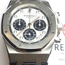 Audemars Piguet Royal Oak Chronograph La Boutique