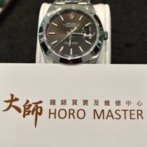 Rolex Horomaster- Datejust Oyster Perpetual 41mm Black Dial