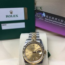 Rolex 116233  Datejust 36 Champagne Index Dial Gold and Steel