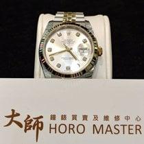 Rolex Horomaster- 116233 Datejust Silver Diamond Dial