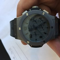 Hublot Big Bang 44MM