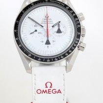 Omega Speedmaster Alaska Project Limited Ed