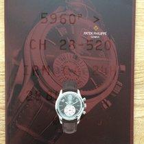 Patek Philippe Booklet 5960 inc DVD