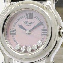 ショパール (Chopard) Polished Chopard Happy Sport Diamond Pink Mop...