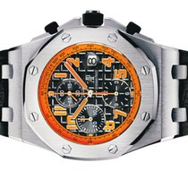 Audemars Piguet ROYAL OAK OFF SHORE VOLCANO