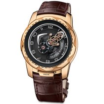 Ulysse Nardin Freak Phantom Rose Gold 18ct 45mm