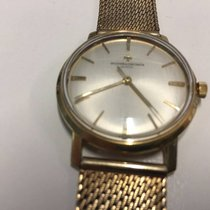 Vacheron Constantin Patrimony 7811 Gold 60' Grey Dial 33mm