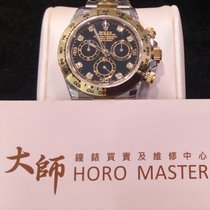 Rolex 勞力士 (Rolex) Horomaster -  116503 Daytona Black Diamond