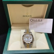 Rolex 116233NGWT Datejust 36mm White MOP with Diamond
