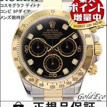 Rolex 【ロレックス】コスモグラフデイトナ コンビメンズ腕時計 自動巻き 8ポイントダイヤイエローゴールド×ステンレスシ...