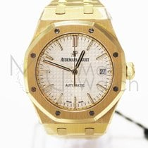 Οντμάρ Πιγκέ (Audemars Piguet) Royal Oak 15450ba.oo.1256ba.01