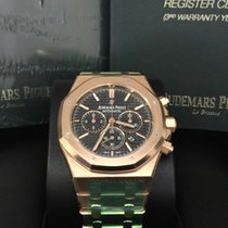 Οντμάρ Πιγκέ (Audemars Piguet) Royal Oak Pink Gold