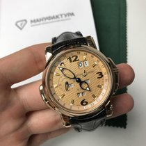 "Ulysse Nardin ""GMT ± Perpetual"" Limited Edition"