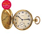 Cyma Pocket Watch 18K Gold