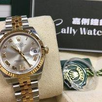 Rolex Cally - 178273 Datejust 31MM Silver VI Diamond Dial Jub...