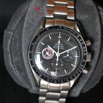 Omega Speedmaster professional – Limited Edition Apollo 15 –...