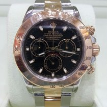 롤렉스 (Rolex) ROLEX DAYTONA 116523