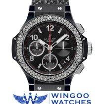 Hublot - Big Bang Diamonds Black Magic Ref. 342.CV.130.RX.114