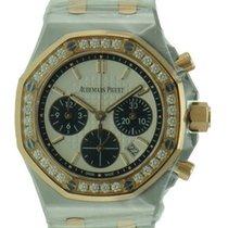 Audemars Piguet Royal Oak Offshore Chronograph Bucherer Ltd Ed