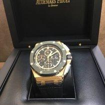 オーデマ・ピゲ (Audemars Piguet) Royal Oak Offshore Chronograph