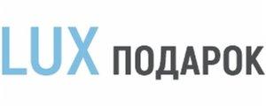 Lux-Podarok
