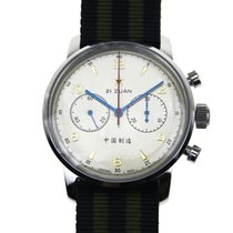 RED STAR-1963,Ivory42MM 2019 new