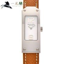 Hermès Kelly Stahl 41mm Weiß