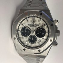 Audemars Piguet Watch new 2020 Steel 41mm No numerals Automatic Watch with original box and original papers