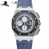 Audemars Piguet Royal Oak Offshore Chronograph occasion 44mm Cuir