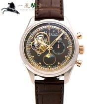 Zenith El Primero Chronomaster Acier 45mm Brun