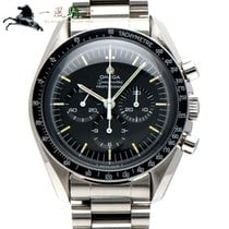 Omega Speedmaster Professional Moonwatch occasion 42mm Noir Acier