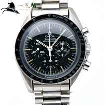 Omega Speedmaster Professional Moonwatch occasion 42mm Noir Acier